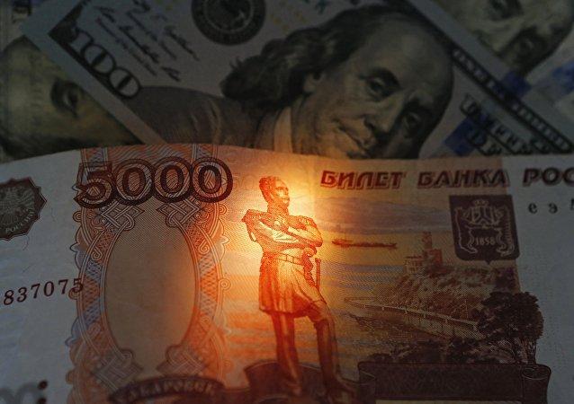 Rubl a dollar