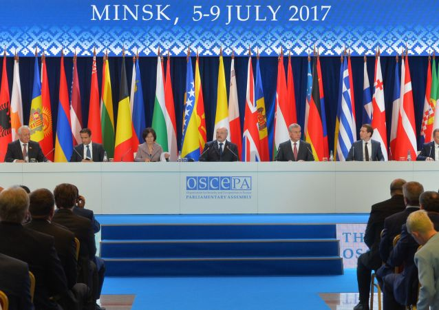 Parlamentní shromáždění OBSE