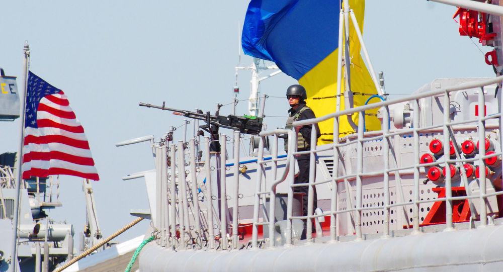 Americko-ukrajinské námořní cvičení Sea Breeze