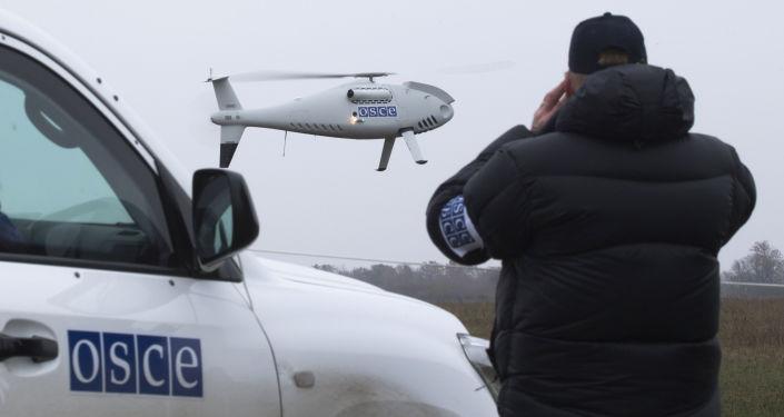 Bezpilotní letoun OBSE