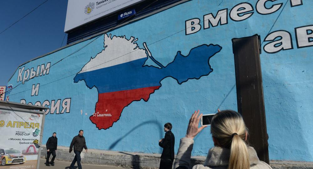 Graffiti v Moskvě