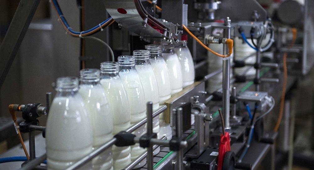 Mléčný kombinát