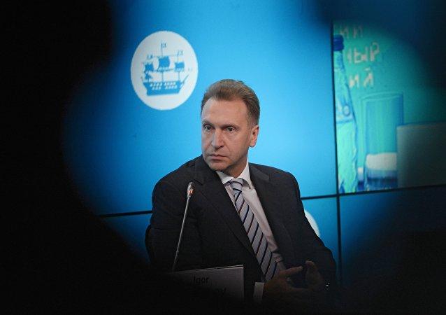 Igor Šuvalov