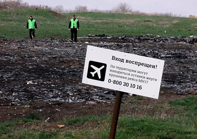 Místo havárie Boeingu MH17