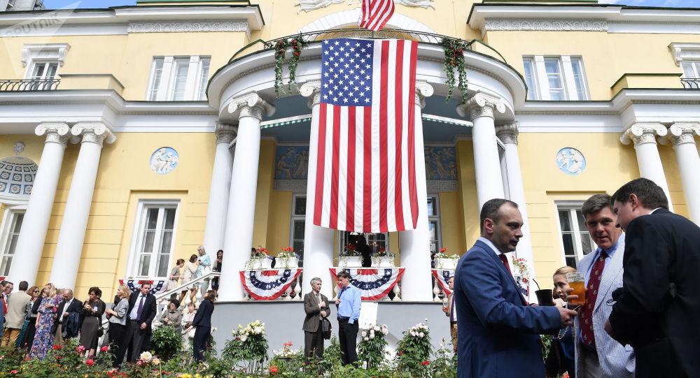 Rezidence velvyslance USA v Rusko
