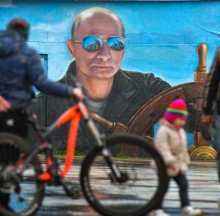 Portrét Vladimira Putina v Jaltě