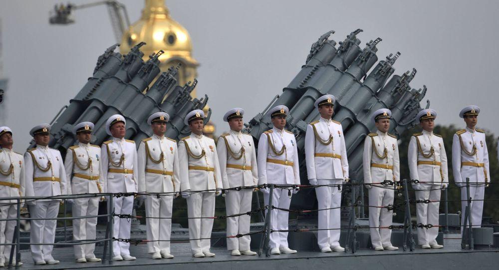 V Rusku slaví Den námořnictva