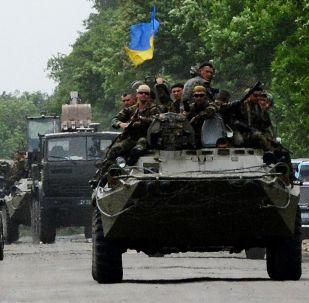 Ukrajinští vojáci v DLR