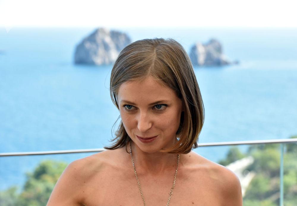 Natalia Poklonskaja v Artěku
