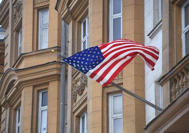 Budova amerického velvyslanectví v Moskvě