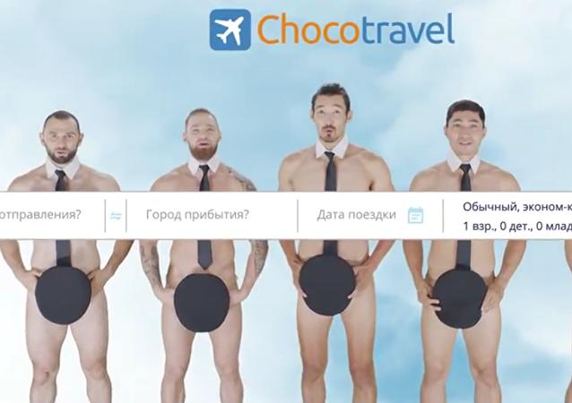 Kazašský letenkový portál po letuškách svlékl i piloty