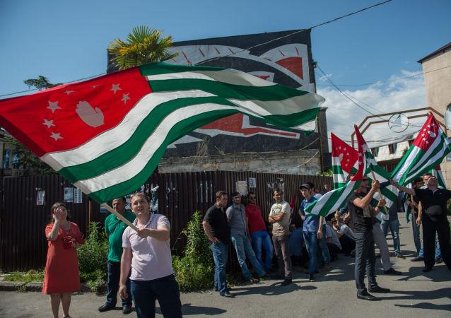 Obyvatelé Abcházie