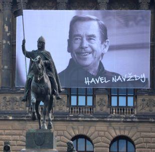 Portrét Václava Havla na Václavském náměstí