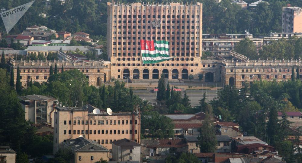 Budova parlamentu, Abcházie.