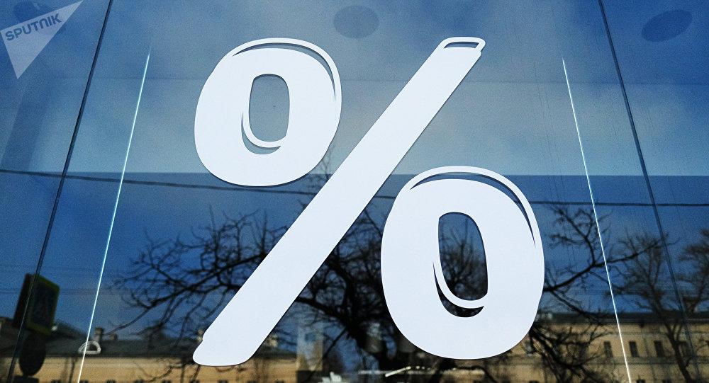 Znak pro procento ve výloze