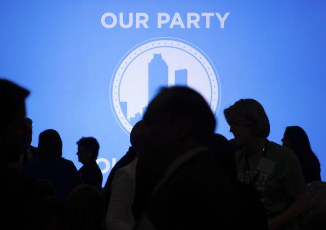 Zasedání Národního výboru Demokratické strany