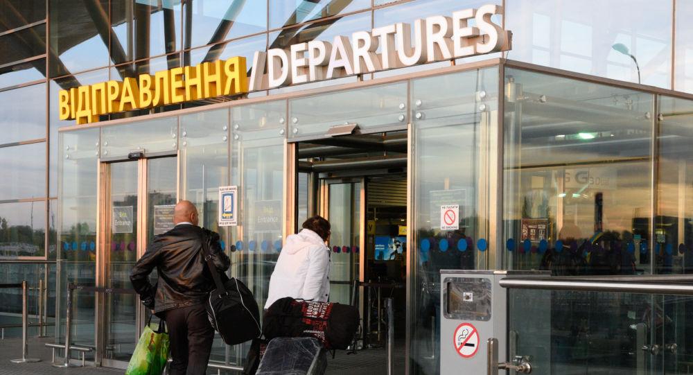 Ukrajinské letiště Borispol
