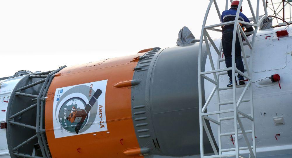 Nosná raketa Sojuz-2.1a. Archivní foto