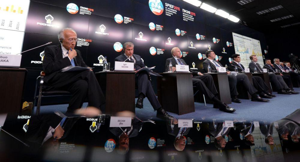"""Sammit vedoucích představitelů energetických společností """"Nový balanc na trhu nafty a jeho následky"""""""