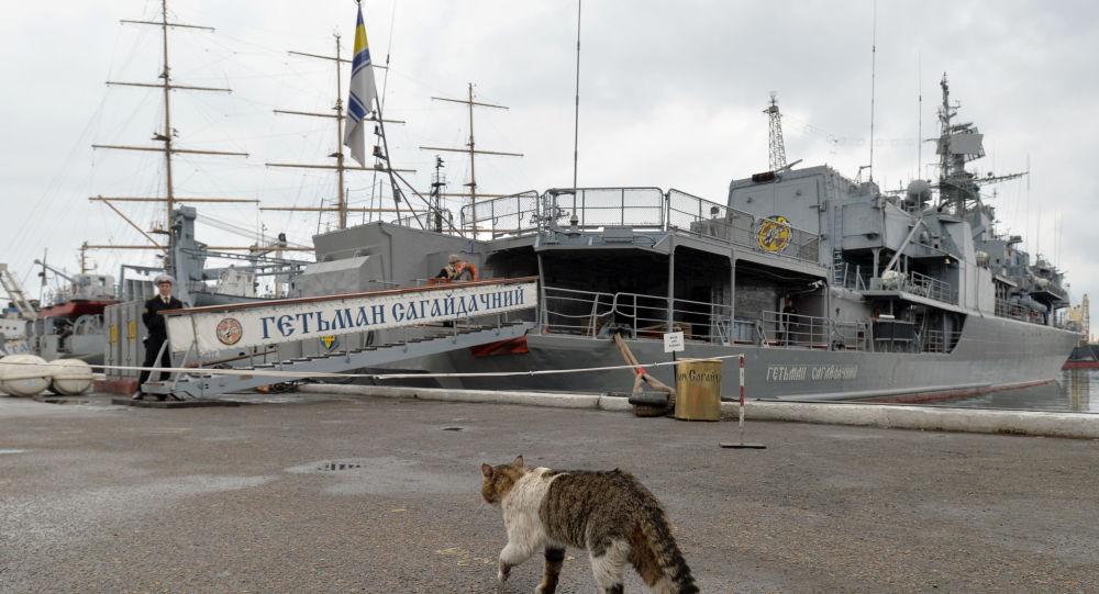 Fregata Hetman Sahajdačnyj