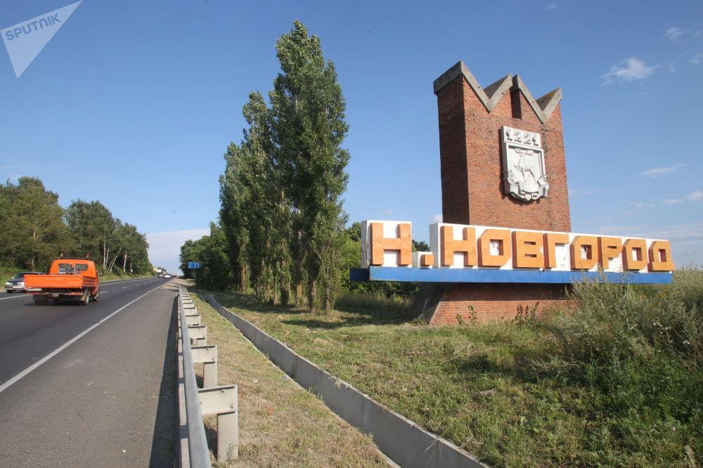 Stéla s nápisem Nižnij Novgorod u vjezdu do města