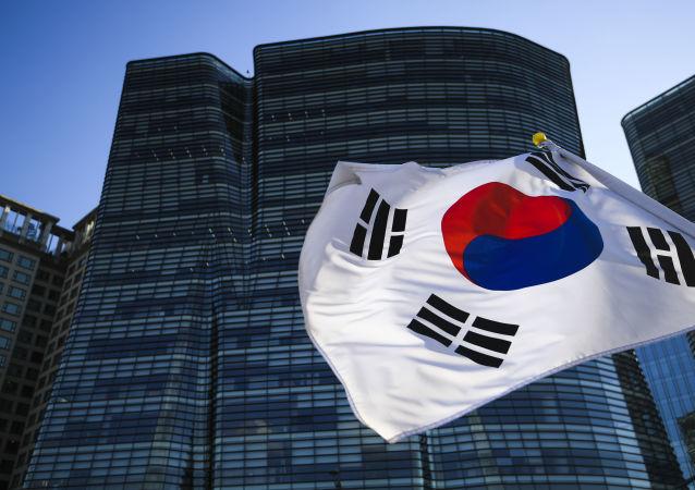 Vlajka Jižní Korei