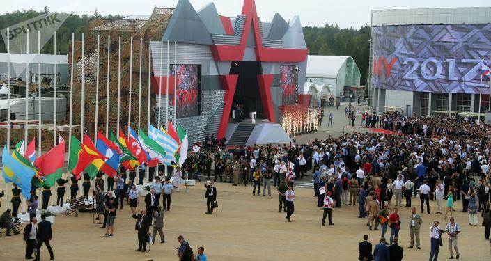 Zahájení fóru Armáda-2017