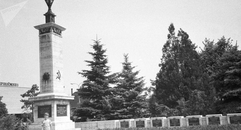 Memoriál sovětským vojákům v Košicích