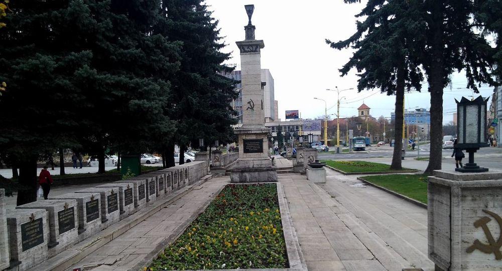 Pomník sovětským vojákům v Košicích