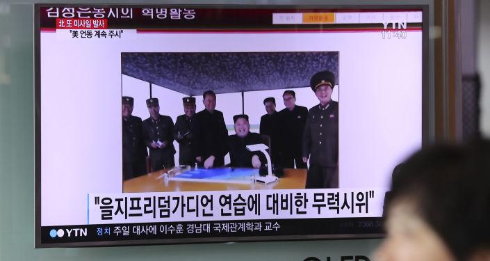 Zprávy na nádraží v Soulu