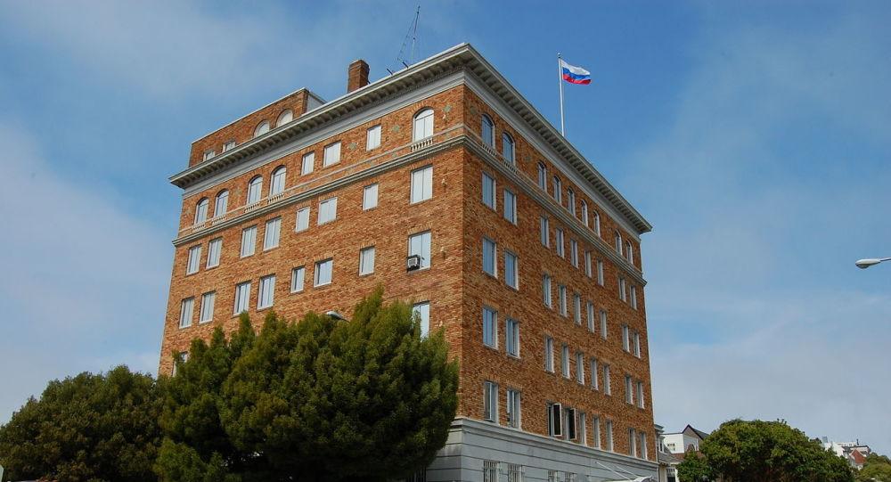 Generální konzulát RF v San Franciscu