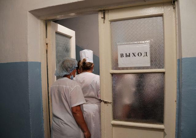 Ukrajinská nemocnice