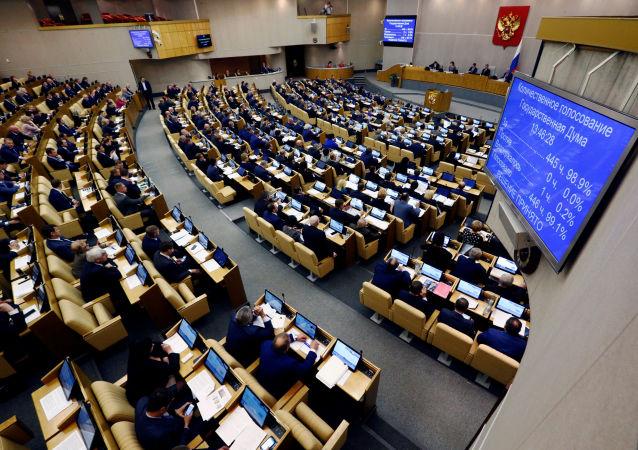 Zasedání Státní dumy v Moskvě