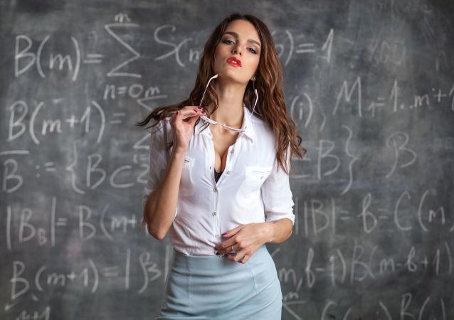 Mladá učitelka. Ilustrační foto