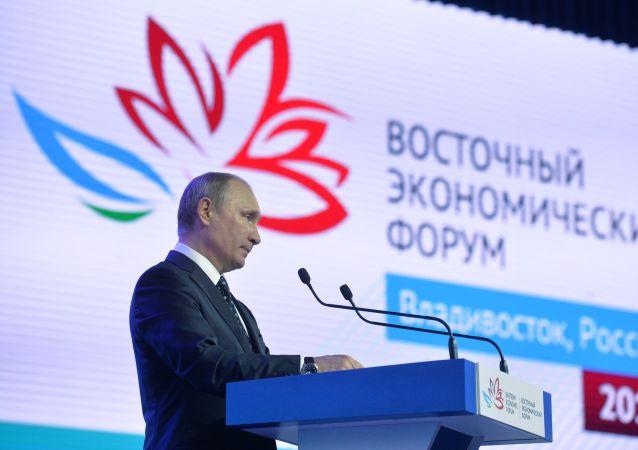 Ruský prezident Vladimir Putin na Východním ekonomickém fóru