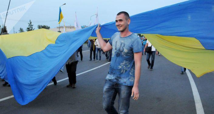 Ukrajinsko-polská hranice