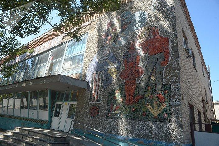 Ukrajinské město Očakov