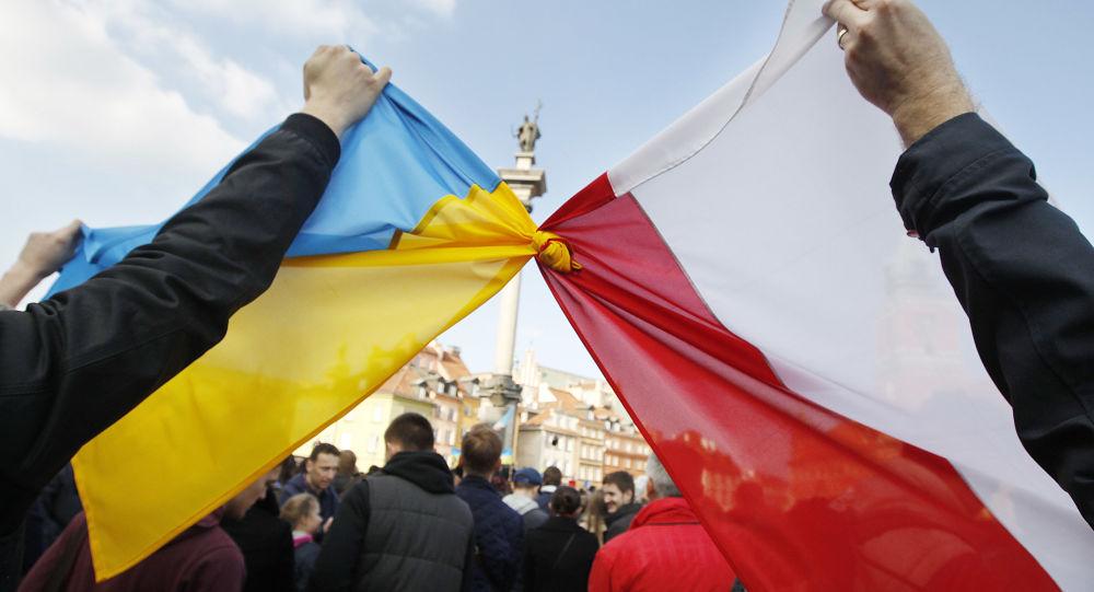 Vlajky Polska a Ukrajiny