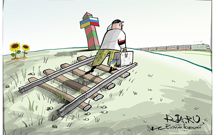Slepá kolej. Tam vlaky nejezdí