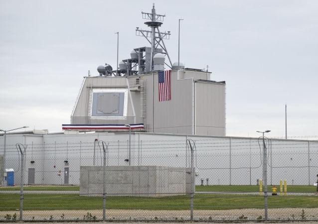 Radar PRO USA na základně v Rumunsku