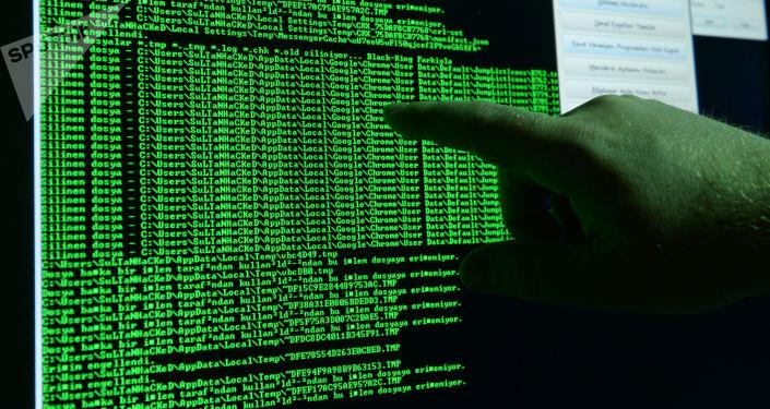 Vyděračský virus na obrazovce