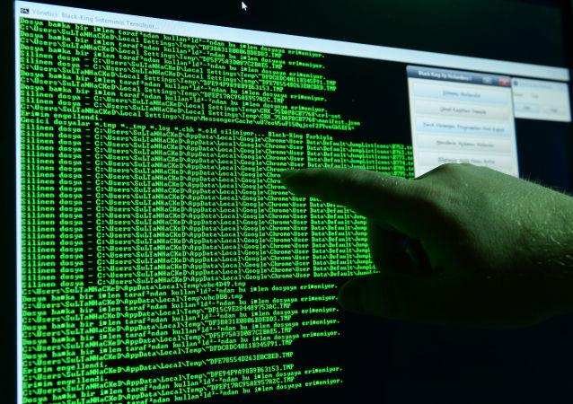 Výsledky hackerů