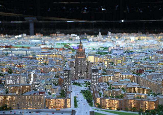 Model Moskvy na VDNCh