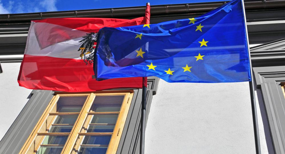 Vlajky Rakouska a EU