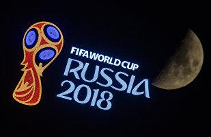 Logo Mistrovství světa ve fotbalu 2018 v Rusku