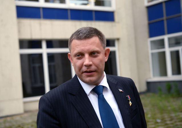 Alexandr Zacharčenko. Ilustrační foto