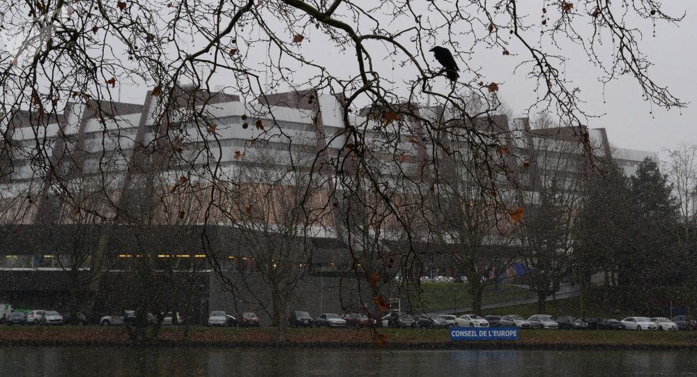 Palác Evropy ve Štrasburku