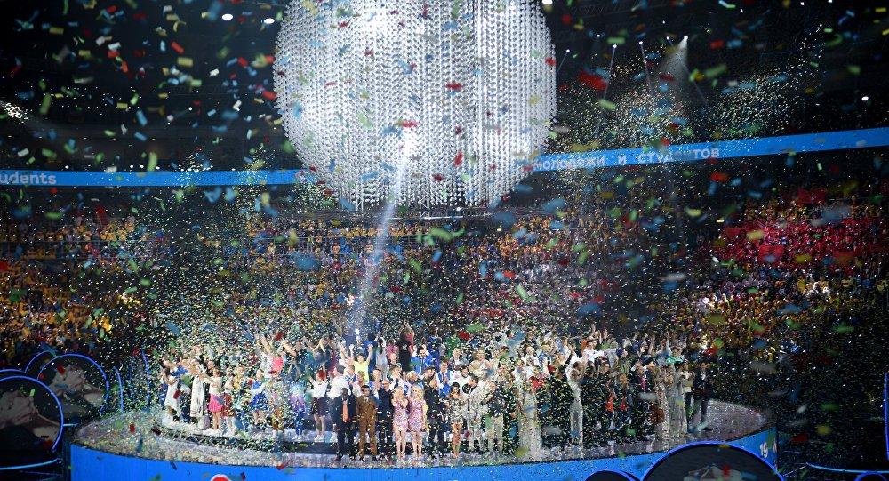 Slavnostní ceremoniál k zahájení XIX. Světového festivalu mládeže a studentstva