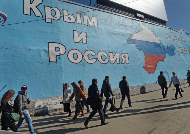 Grafity v Moskvě