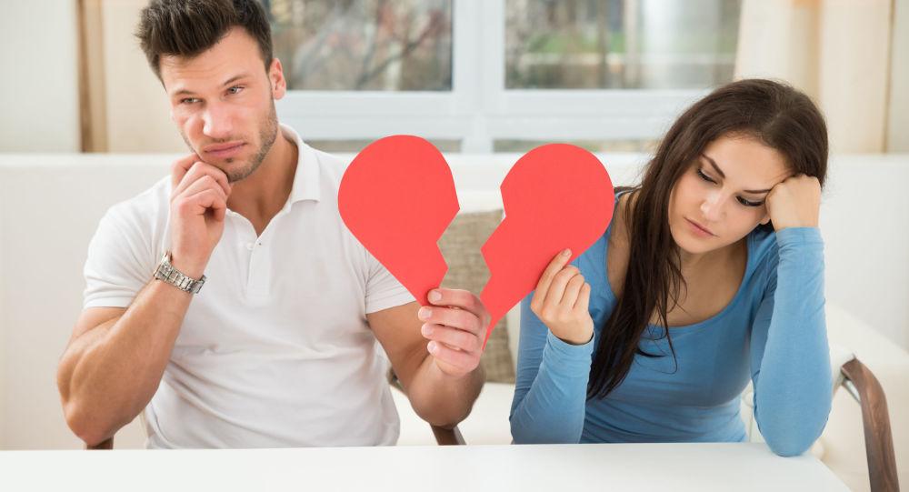 Mladý muž s dívkou